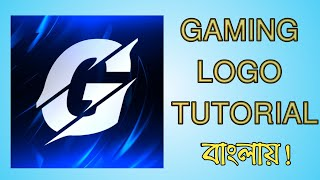 how to make a cool gaming logo on Android Bangla By Techno Santo