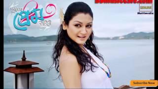Bengali Hot & Sexy Film Star, Actress, Model Joya Ahsan Hot & Sexy Video