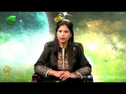 Krishi Aur Nakshatra - Weekly Predestined Of 21st May 2017 to 27th May 2017 Green TV