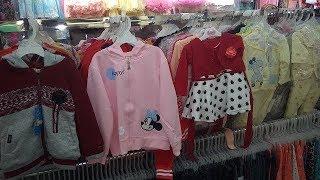 বাচ্চাদের শীতের পোশাকের দাম//Winter Baby dress price by BD Fantasyland