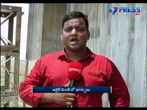 Delay of Inner Ring Road Project in Vijayawada   ExpressTV
