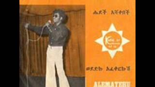 Alemayehu Eshete - Wededku Afeqerkush ወደድኩ አፈቀርኩሽ (Amharic)