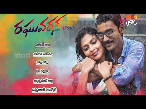 Download Raghuvaran B-tech Jukebox : Dhanush, Amala Paul ...
