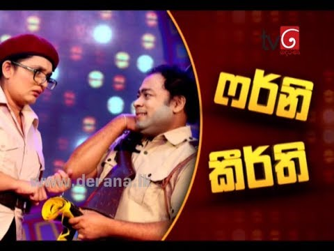 Farni & Keerthi @ Derana Star City Comedy Season ( 20-08-2017 )