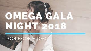 Omega Gala Night 2018