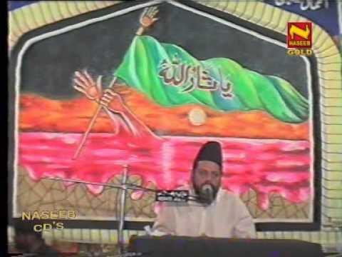 Manzoor Solangi Majlis Part 1 p video