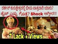 Kurukshetra making and Teaser review|Starring Darshan|Ambareesh|Arjun sarja| Nikhil Gowda