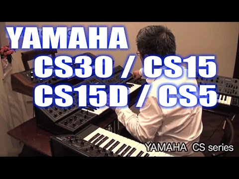 【DEMO】YAMAHA CS Series Music Videos