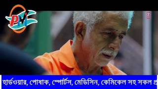 MAIN WOH CHAAND Video Song _ TERAA SURROOR _ Himesh Reshammiya, Farah Karima-www.paikarimarketbd.com