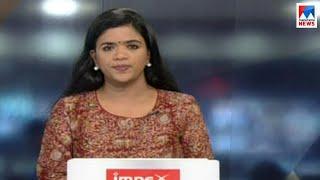 സന്ധ്യാ വാർത്ത | 6 P M News | News Anchor - Shani Prabhakaran | February 18, 2019