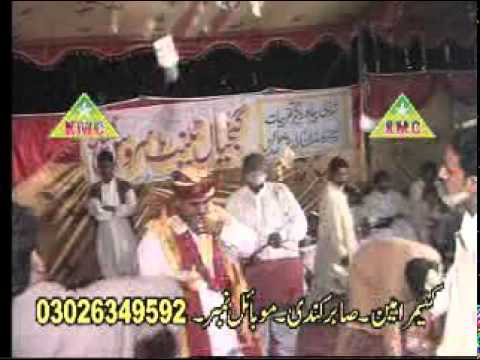 Shafa Ullah Khan Song 'balocha Zalima' On Babar Gunjial Wedding video