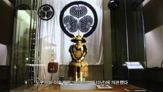 DRAMATIC CITY NAGOYA 역사편 韓 歴史編