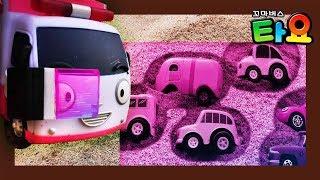 타요 장난감 모래터널이 무너졌어요! | 타요 슈퍼구조대 5화 l 터널이 무너졌어! 용감한 자동차들, 차들을 구해줘! l 돌아온 용감한 자동차들! l 꼬마버스 타요