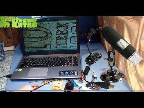 Цифровой Микроскоп ! Посылка из Китая с Алиэкспресс.