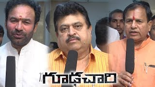 BJP Leaders About Goodachari Movie | Aadavi Sesh | 2018 Telugu Movies