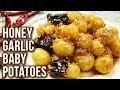 Honey Garlic Baby Potatoes - Quick & Easy Veg Starter Recipe - Stop Motion Cooking - Sonali
