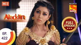 Aladdin - Ep 422 - Full Episode - 27th March 2020