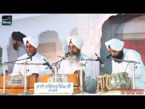 HOSHIARPUR Kirtan Darbar - 2014 || by Sant ANOOP SINGH JI & SIKH WELFARE SOCIETY || HD || Part 5th.