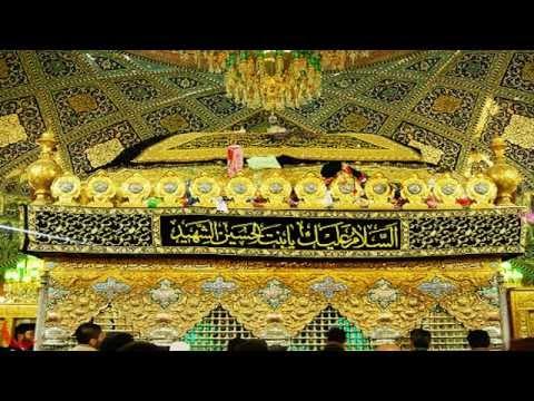 Aj Raat Sakina(sa) Koon - Mukhtar Ali Shedi video