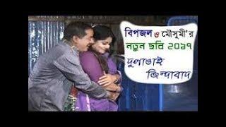 download lagu 2017 Dula Vai Jindabad Movie Song gratis