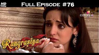Rangrasiya - Full Episode 76 - With English Subtitles