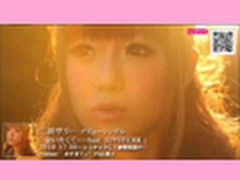 【PV】会いたくて... feat. JOYSTICKK  / 三浦サリー