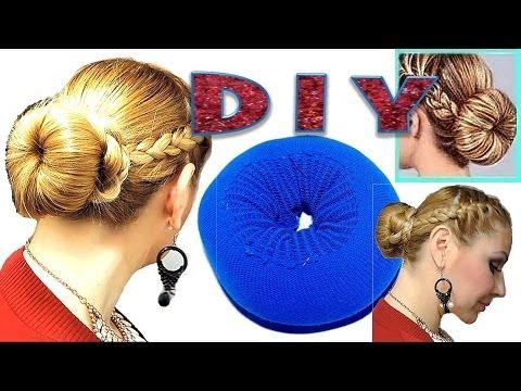 Peinado romantico recogido con trenzas + DIY dona para peinados