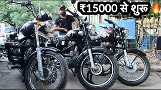 Royal Enfield For Sale In Cheap Price | Royal Enfield Classic , Electra , Standard | MCMR