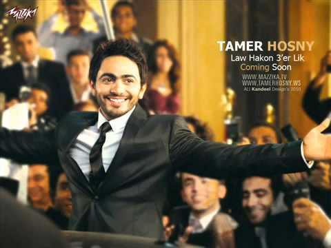 Tamer Hosny - Sweet Melody تامر حسني -سويت ميلودي