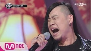 [ICanSeeYourVoice2] Explosive High notes Expert 'Hate you(Jung In) EP.01 20151022