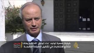 خيارات صعبة يواجهها حزب نداء تونس في تشكيل الحكومة