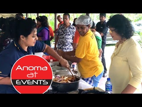 anoma at events 01 l|eng