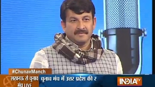 Debate among Aparna Yadav, Manoj Tiwari and Aditi Singh at Chunav Manch 2017 (Full Segment)