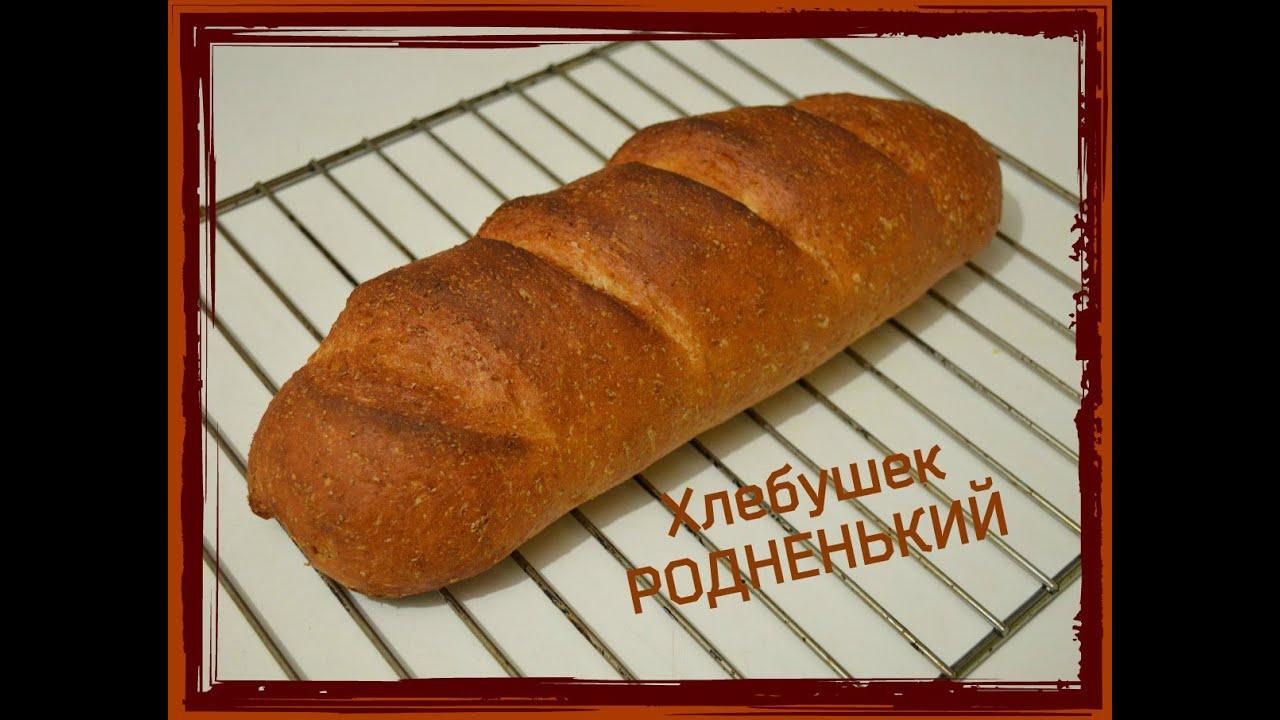 Домашний хлеб: дешево, вкусно, полезно, и готовить. - Купи батон! 68