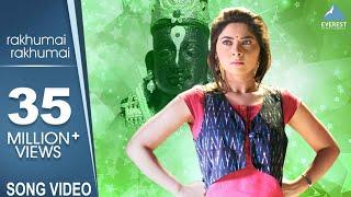 Rakhumaai Full Song with Lyrics - Poshter Girl   Vitthal Rukmini Marathi Songs   Sonalee Kulkarni