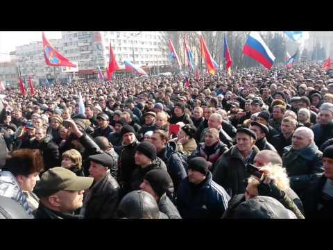 Позиция Павла Губарева, народное вече 1 марта 2014 года Донецк - Донбасс!