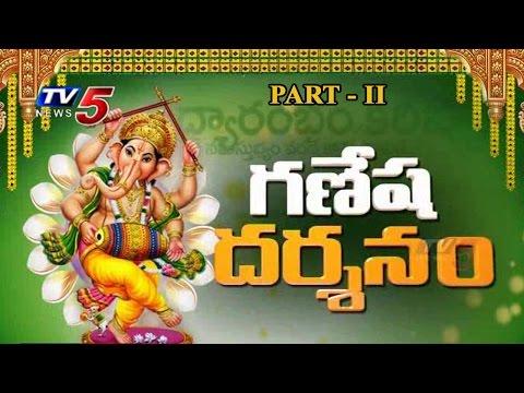 Ganesh Dharshanam   Paripoornananda Vinayaka Pravachanalu   Part 2 : TV5 News