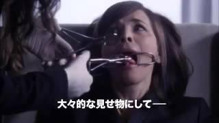 クリミナル・マインド 特命捜査班レッドセル 第10話