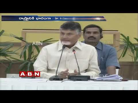 AP CM Chandrababu naidu Serious Comments Over PM Modi Visit to AP | ABN Telugu