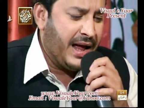 Urdu Naat( Lo Madineh Ki )shahbaz Qamar Fareedi.by Visaal video