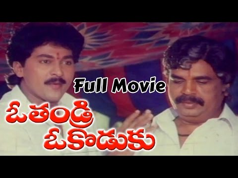 O Thandri O Koduku Telugu Full Length Movie || Vinod Kumar, Nadhiya
