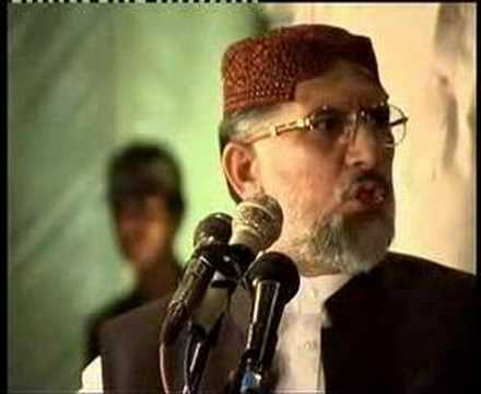 Challenge of Dr Tahir ul Qadri To all in ISLAM
