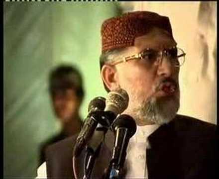 Challenge Of Dr Tahir Ul Qadri To All In Islam video