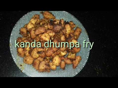 Kanda Fry