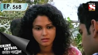 Crime Patrol - ক্রাইম প্যাট্রোল (Bengali) - Ep 568 - Room No 16