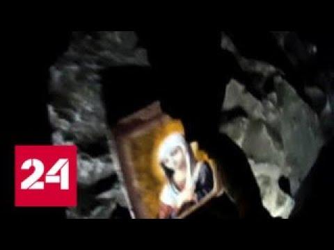 Тайна челябинской пещеры: кто соорудил подземный храм? - Россия 24