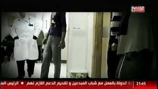 #القاهرة_والناس | تقرير صادم عن ضحية الإهمال الطبي نورهان بمستشفى الدمرداش في #أسرار_من_تحت_الكوبري