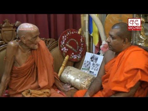 mahanayakes speak ou|eng