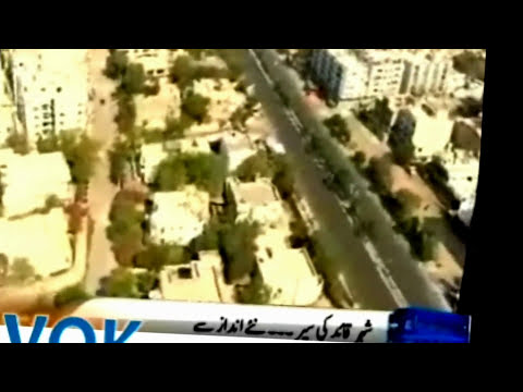 TOP PAKISTAN KARACHI CITY -  AERIAL VIEW NEWS PAKISTAN