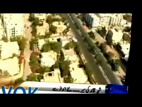 TOP PAKISTAN KARACHI CITY -  AERIAL VIEW NEWS PAKISTAN